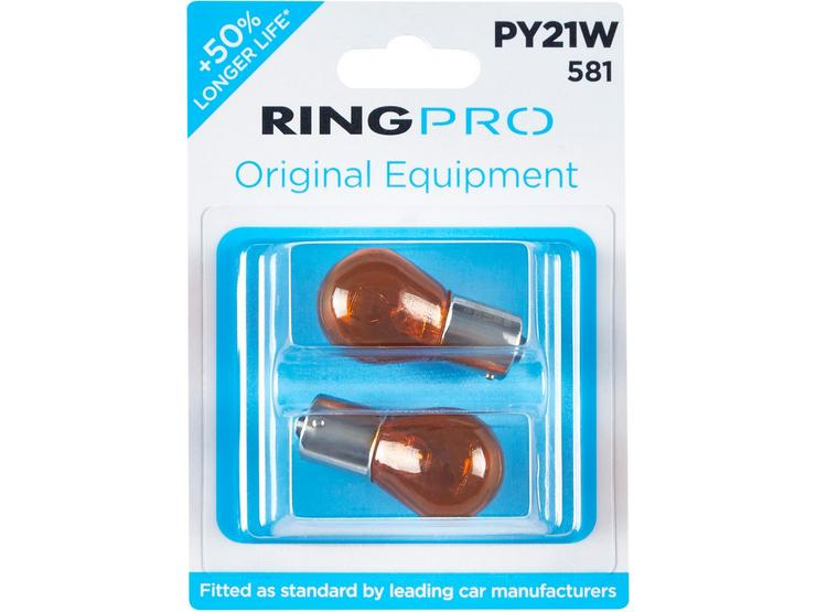 RING PRO Small Bulb 581 PY21W x2